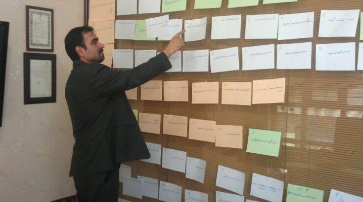 تجزیه و تحلیل و نیازسنجی آموزش مشاغل به روش DACUM