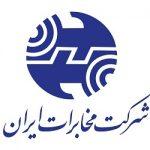 Iran Telecommunication Co.