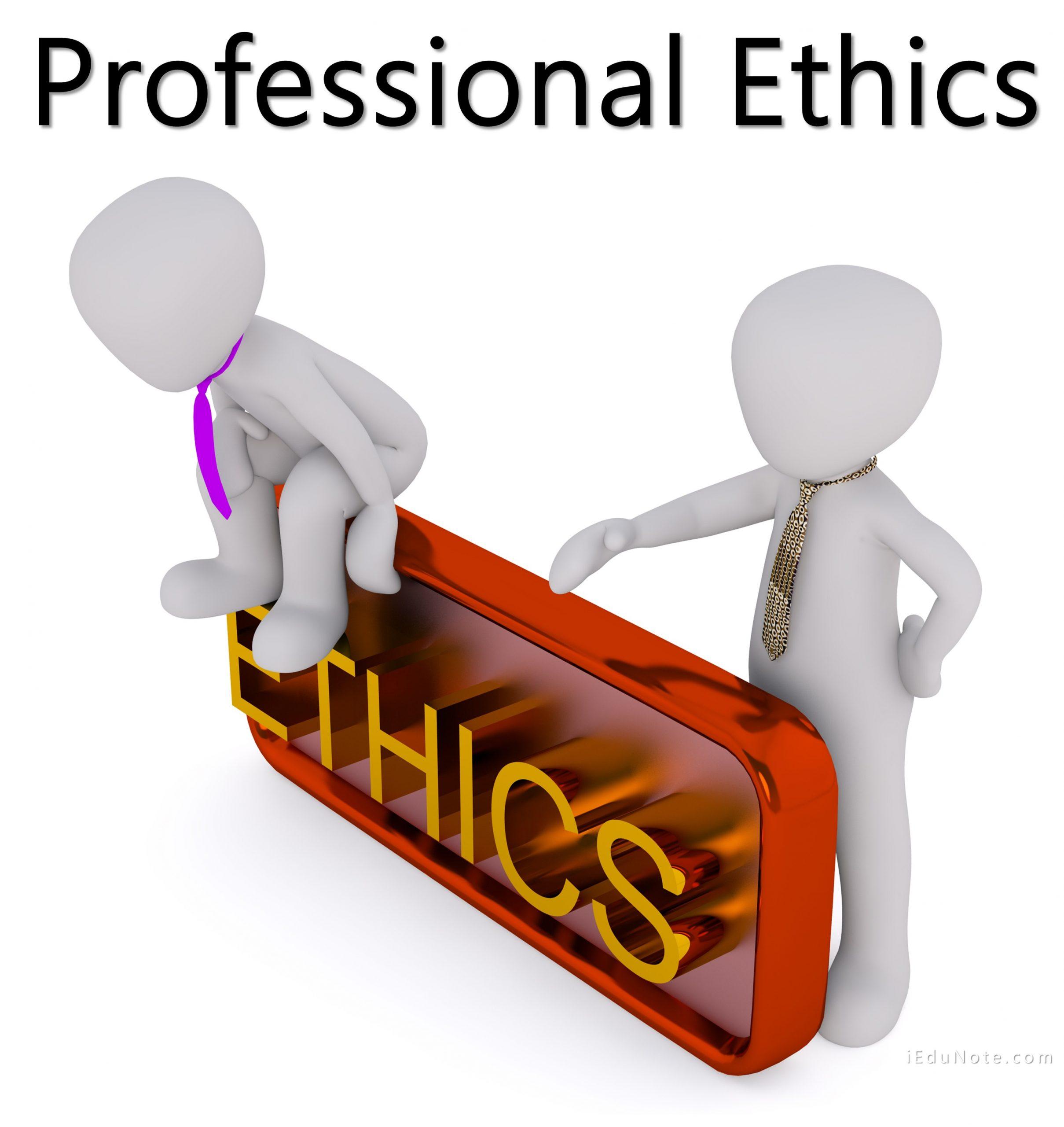 اصول اخلاقی و حرفه ای در مدیریت منابع انسانی